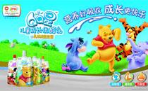 伊利QQ星儿童成长优酪乳今夏孩子心中最火的饮品