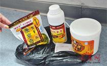 添加剂调出关东煮 商家自曝汤料中含罂粟