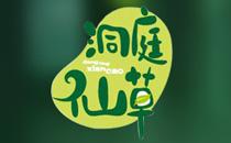 洞庭仙草绿色环保 营养健康
