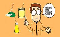 江西查出一批不合格的食品、饮料,都是我们常吃的!