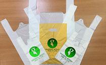 印度:可食用环保塑料袋 180天内自然分解