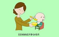 婴幼儿辅助食品生产许?#19978;?#21017;制定