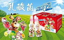 枣庄市康发食品 包装时尚新颖 俘获消费者的心