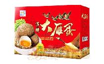 重磅招商!江中宏易堂泥腌天鹅蛋、海鸭蛋、大雁蛋,营养多多,送礼必备礼盒食品!