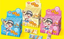 王者吃鸡乳酸菌棒棒糖 多种口味多种选择