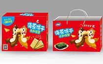 速速代理 经典品质 高雅生活 烟台江中食品新品上市中