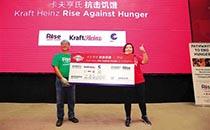 卡夫亨氏公益活动创纪录,抗击饥饿,500人包装28万份营养餐!
