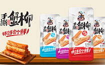 岳阳大成食品 种类多 口味全 引领休闲食品新风尚