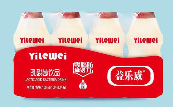 千亿儿童饮料市场等你来战,益乐威乳酸菌全国招商中!