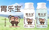 上海优牛饮品 好喝营养 自然健康