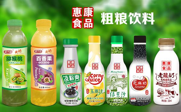 饮料市场再起波澜 惠康粗粮饮料引爆2018饮料市场