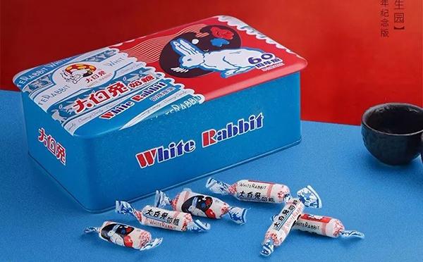 双十一玩拍卖,大白兔60周年纪念礼盒拍出902元!