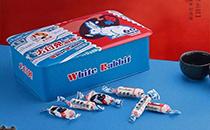 大白兔玩转双十一 60周年纪念礼盒拍出902元!