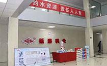 蓬荜生辉 王诚市长同多部门领导莅临福淋乳业