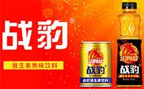 速速代理 广州战豹食品 正宗 营养 健康