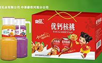 强势来袭!中港睿奇芒果汁、优钙核桃饮品,享受幸福滋味,值得回味!