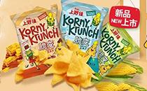 新膨化时代,上好佳新品直击玉米片市场!