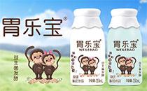 上海优牛乳酸菌洞察市场需求 高端饮品 经销商选品对象