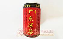 重磅!广东凉茶植物饮料,古方配制,清爽怡人!