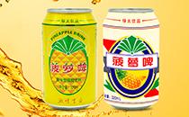 绿太菠萝啤,清香怡人,让你激情享受!