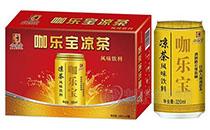 凉茶饮品,向年轻化出发,走年轻路线!