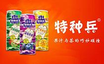 特种兵果汁茶饮料,风靡市场,让您体验果汁与茶的巧妙碰撞!