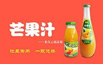 品世果蔬汁系列 健康自然畅享美味