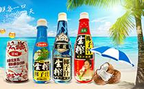重磅来袭!景威宝浓情果园椰子汁饮料,营养丰富,引领植物蛋白饮料市场创新发展!
