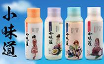 蚌埠市福淋乳业 大企业 大品牌 引爆市场