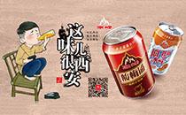 西安冰峰饮料火爆市场 经销商速速代理