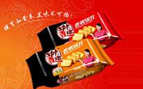 功夫麦坊香烤馍片,众多口味齐聚上阵,风靡全国市场!