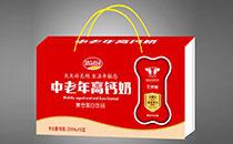 沧州养元中老年高钙奶 天天补充钙 生活年轻态