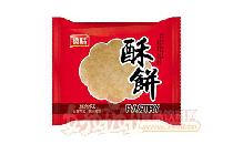 福建龙海禧味酥饼,众多口味任您挑选,风靡市场!
