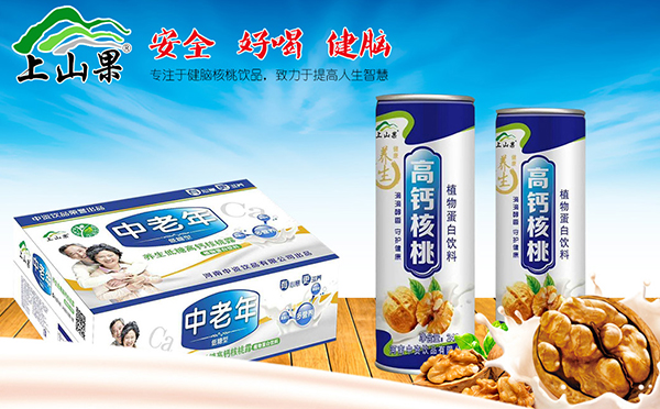 河南中资饮品 专注于健康核桃饮品 致力于提高人生智慧