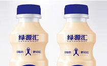 香浓美味,营养更健康!绿源汇乳酸菌带你驰骋乳酸菌市场!