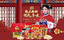 """佘诗曼站台徐福记""""宫廷年集"""""""