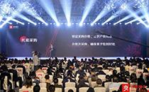 """良品铺子开打""""中国高端零食""""牌 引领产业升级?"""