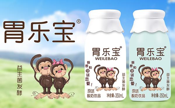 胃乐宝益生菌发酵酸奶撬动乳饮料千亿市场,再掀乳饮料新风潮!