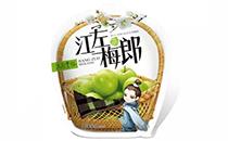 江左梅郎创新包装,借势琅琊榜IP深受消费者喜爱!