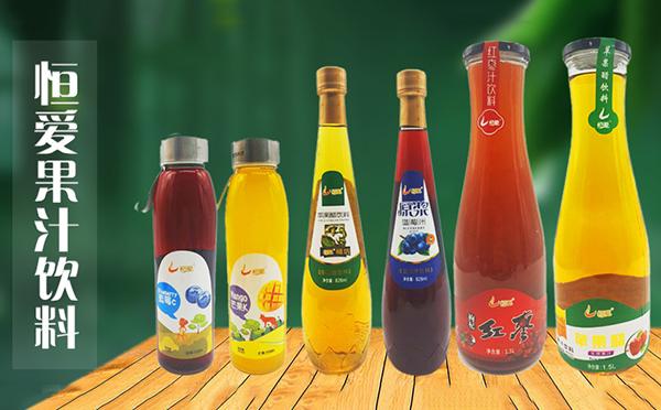 大市场!大未来!恒爱果汁就是下一个黄金爆品!