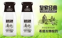 迎合市场、全新升级,上海优牛酸奶饮品给您不一样的味觉体验