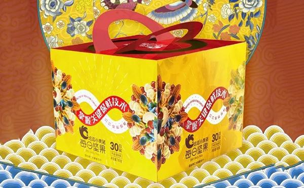 洽洽联合LV合作设计师推出国潮高定礼盒,登陆世界顶级艺术殿堂!