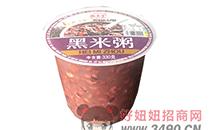 江中黑米粥,一碗健康又营养的好粥快来代理吧!
