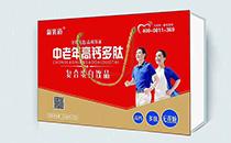 """新乳道中老年高钙复合蛋白饮品礼盒,爆款产品来袭,占领""""春节档""""!"""
