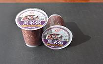 江中黑米粥香甜美味,营养丰富!