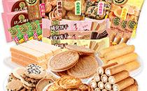 要让徐福记成为雀巢糖果全球最大业务单位