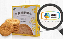 中粮新推悦活麦麸燕麦饼干!