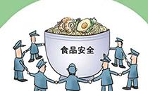 国家市场监督总局:针对学校食品安全进行多重保障