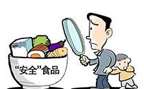 校园食品安全问题频出 专家呼吁缺乏统筹规划