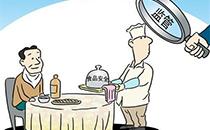 长春针对食品安全进行专项整改